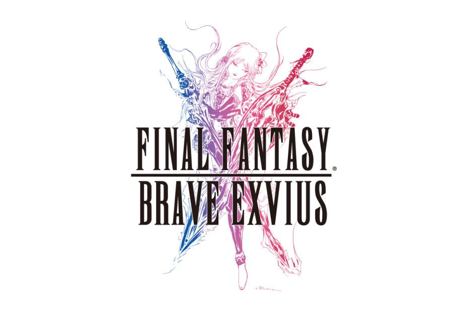 Final Fantasy Brave Exvius Logo 1