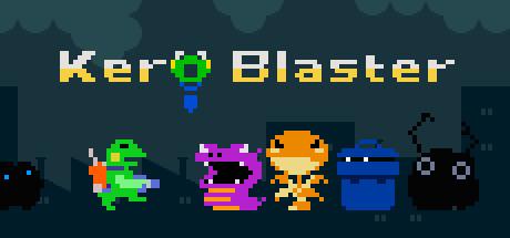 Kero Blaster hits PS4 next week!