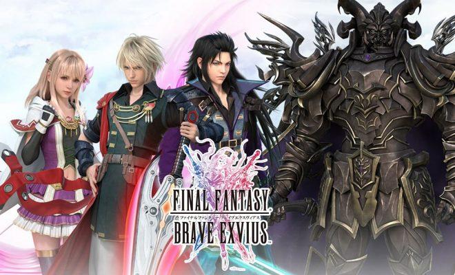 Final Fantasy: Brave Exvius console PC ports