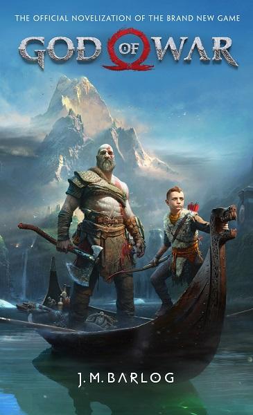 God of War Official Novelization