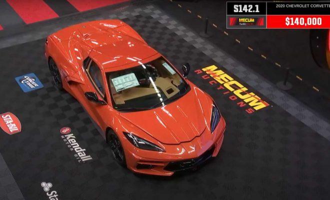 Sad Trombone: Final 2020 Chevrolet Corvette Fails To Sell At Auction